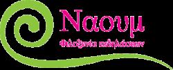 Κτήμα Ναούμ